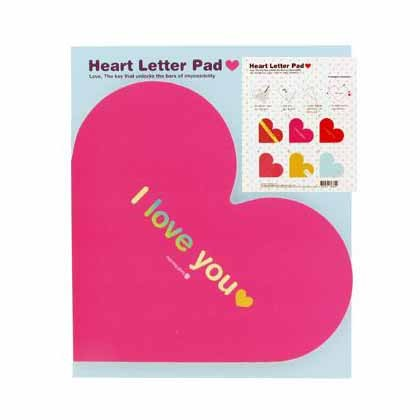 2012 Heart Pad Letter Sheets - I Love You Blue