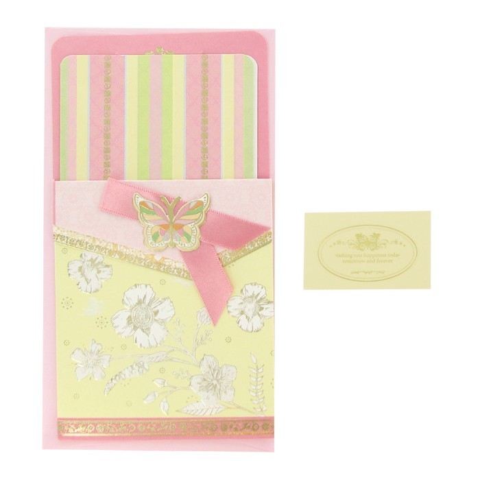 High End Envelopes - Pink