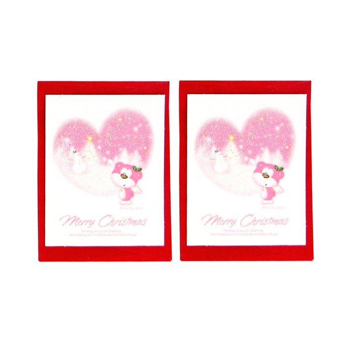 Blue Bear Greeting Card - 2 Packs / Pink Bear with Pink Sky