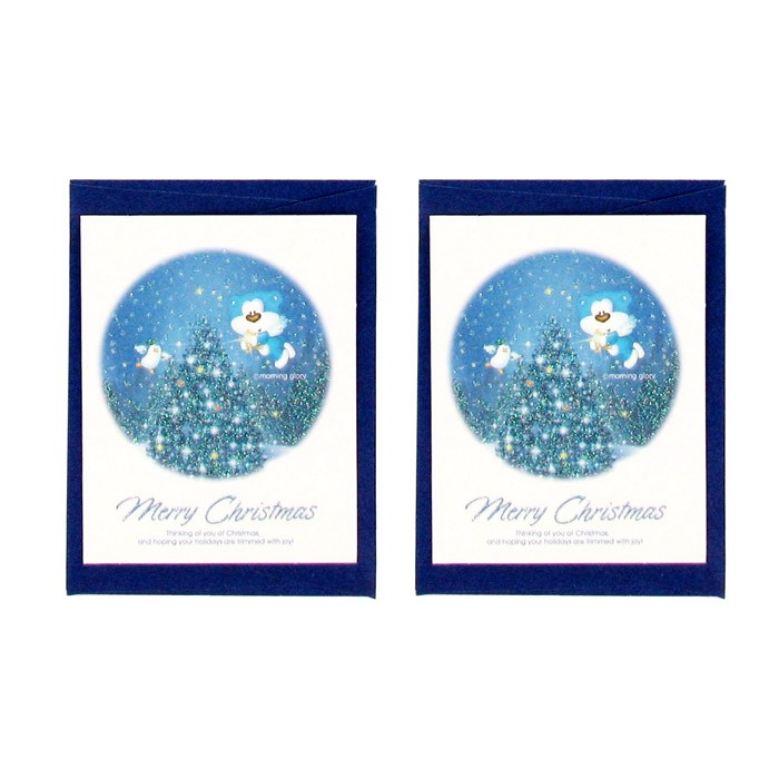 Blue Bear Greeting Card - 2 Packs / Blue Bear with a Tree Star