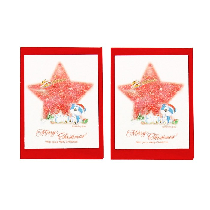 Blue Bear Greeting Card - 2 Packs / Penguins in a Star