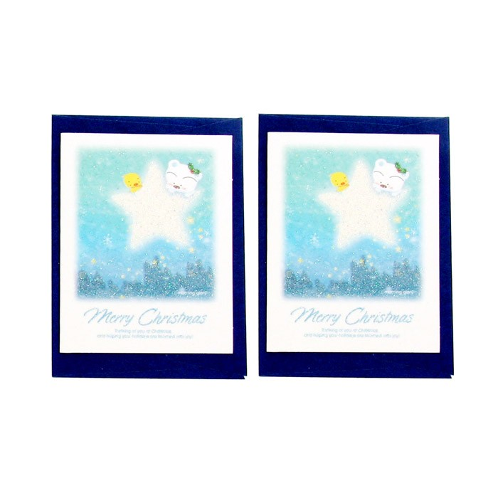 Blue Bear Greeting Card - 2 Packs / Babu and a White Star
