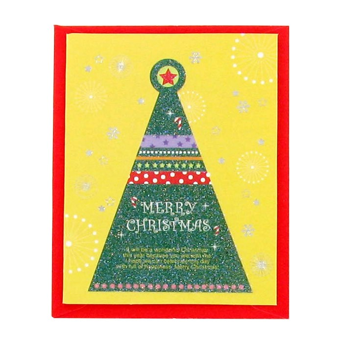 Christmas Seasonal Card - Christmas Tree