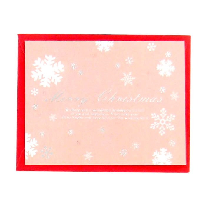 Christmas Seasonal Card - Snow in Pink Sky