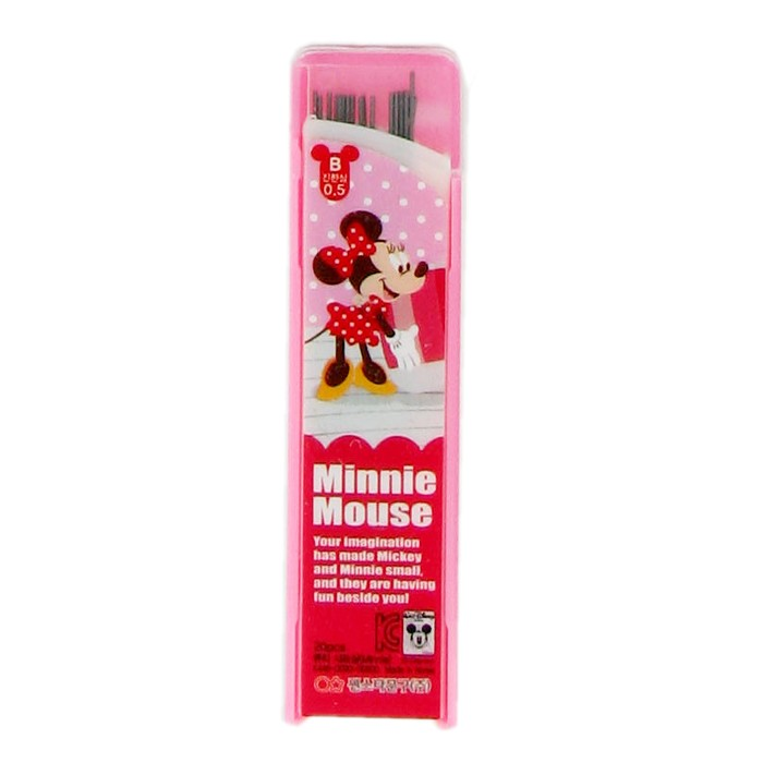 Cutie Mechanical Pencil Lead 0.5mm - Minnie