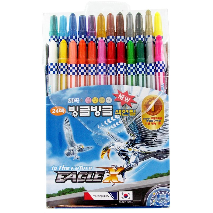 24 Color Twist Color Pen Set - Boy