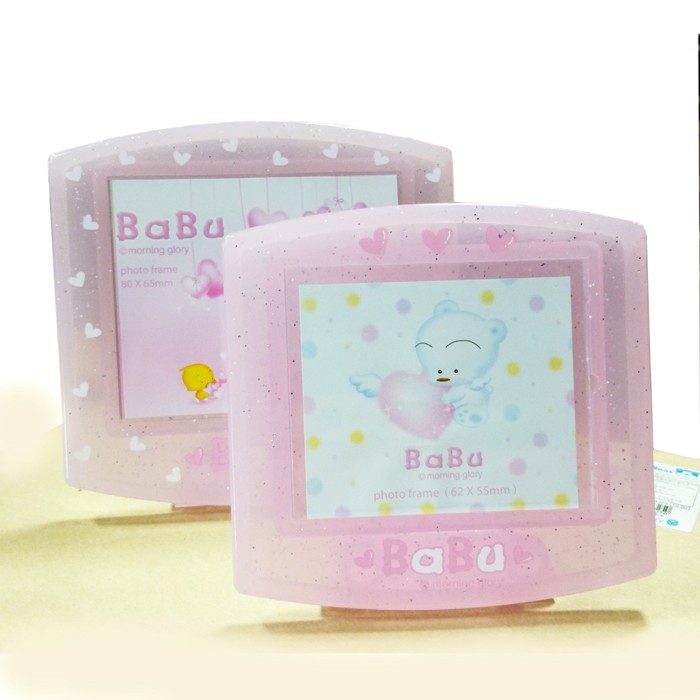 Babu Bear Mini Plastic Photo Frame