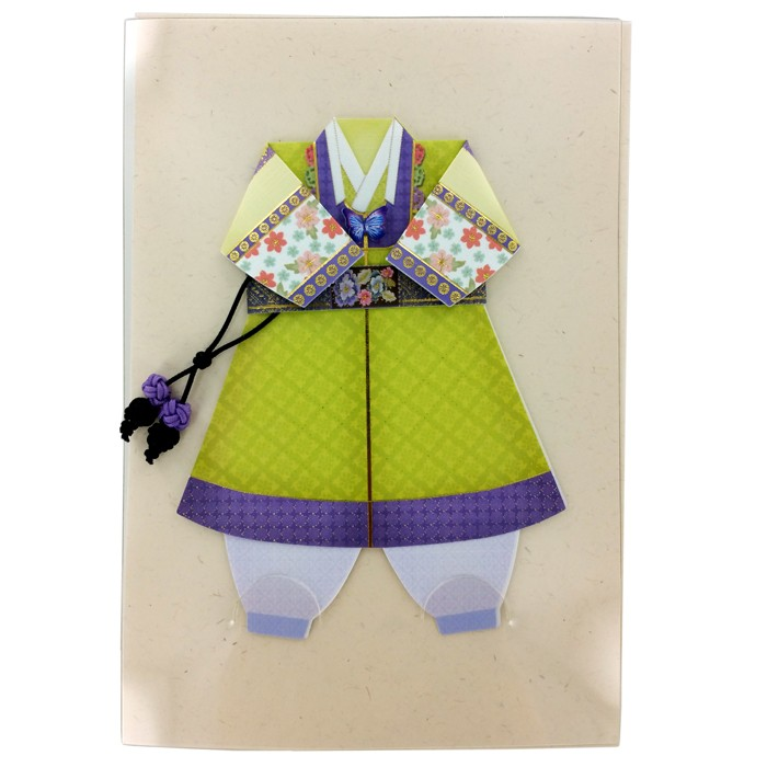 Traditional Korean Origami Costume Card Set - Boy
