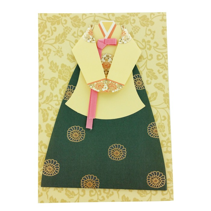 Traditional Korean Woman Costume Card Set