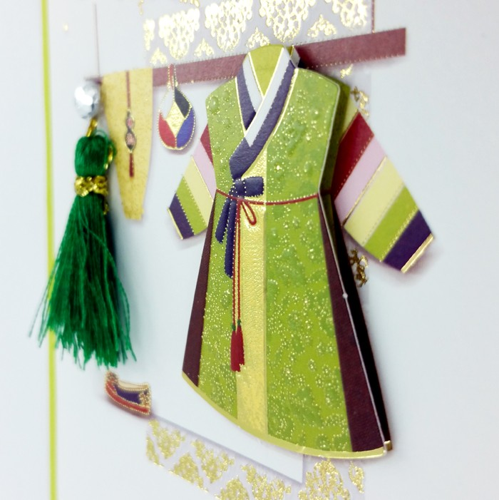 Traditional Style Korean Clothes Greeting Card - Men
