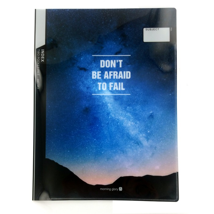 Two Pocket File Folder - Don't Be Afraid to Fail