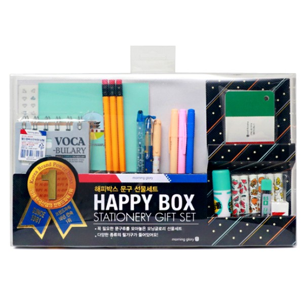Happy Box Stationery Gift Set