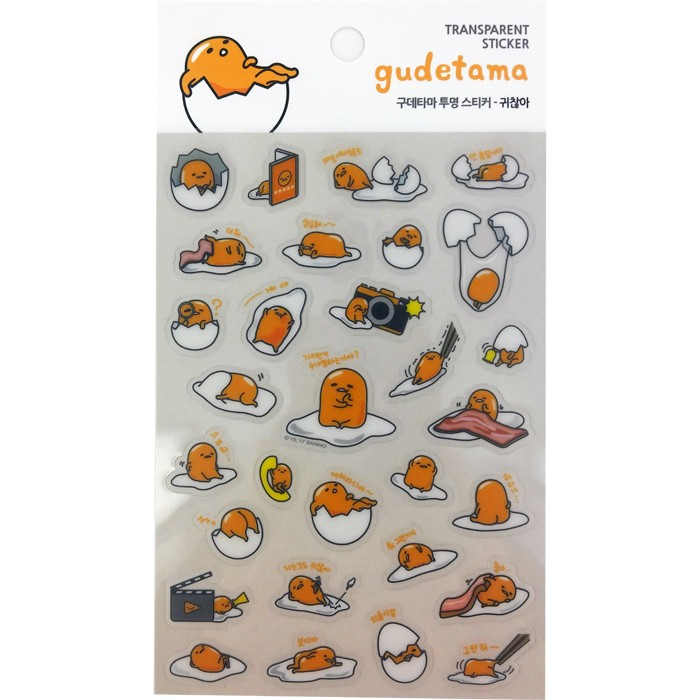 Gudetama Transparent Stickers