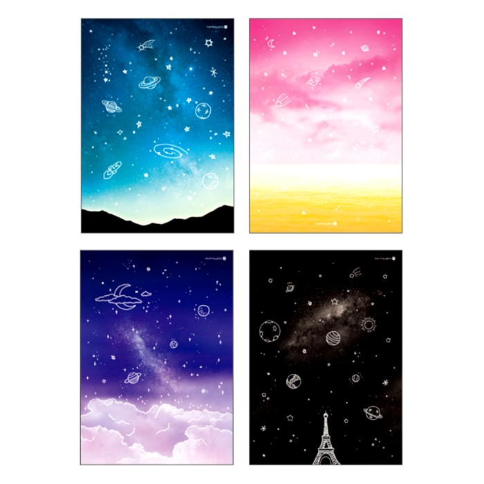 Eye Soft Outer Space Notebook