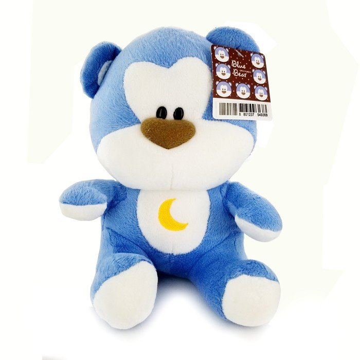 New Blue Bear Plush Doll 2018 (S) - 9""