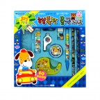 Joyani Happy Stationery Gift Set - boy