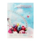 Design Two Pocket File - Balloon