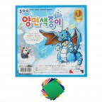 Both Sided Colored Papers - Blue Dragon