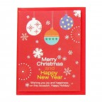 Christmas Seasonal Card - Glass Ball