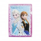 Frozen PP File Folder - Purple