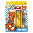 Rilakkuma - Blue Stationary Gift Set