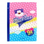 Blue Bear - Two Pocket File Folder - Stars