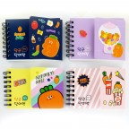 Carrot Wordbook Memobooks